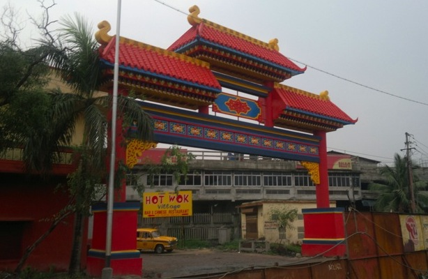 chinagate-tangra
