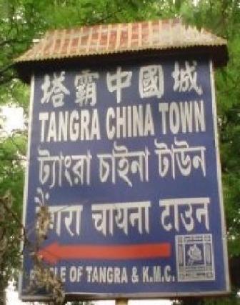 tangra-chinatown
